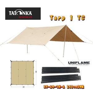 TATONKA(タトンカ)Tarp 1 TC+スチールタープポール 240cm2本組(クリックボタン付き)【お得な2点セット】