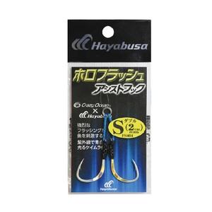 ハヤブサ(Hayabusa) ホロフラッシュアシストフック ダブル 2cm FS464