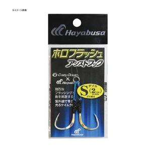 ハヤブサ(Hayabusa) ホロフラッシュアシストフック ダブル 断差 1.5×3cm FS466