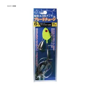 ハヤブサ(Hayabusa) 一刀両断 堤防太刀魚テンヤ ブレードチューン HW401