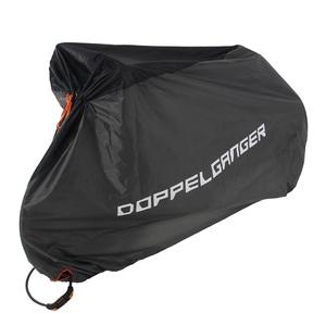 ドッペルギャンガー(DOPPELGANGER) バイシクルカバー DCC373-BK サイクルカバー