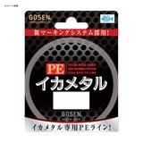 ゴーセン(GOSEN) PE イカメタル 210m GL00104 エギング用PEライン
