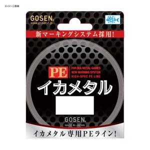 アウトドア&フィッシング ナチュラムゴーセン(GOSEN) PE イカメタル 210m 0.6号/12lb GL00106