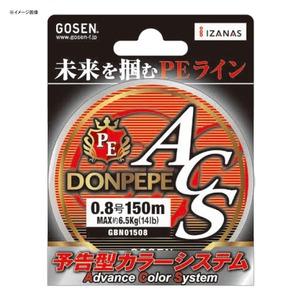 ゴーセン(GOSEN) PE DONPEPE(ドンペペ) ACS 150m 0.6号/12lb 5色分 GBN01506