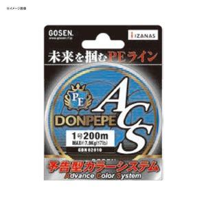ゴーセン(GOSEN) PE DONPEPE(ドンペペ) ACS 200m 0.6号/12lb 5色分 GBN02006