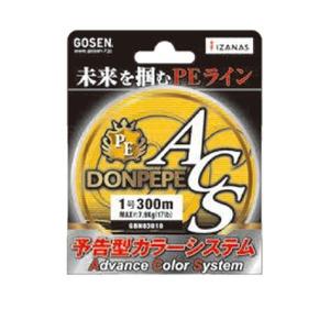 ゴーセン(GOSEN) PE DONPEPE(ドンペペ) ACS 300m GBN03010