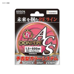 ゴーセン(GOSEN) PE DONPEPE(ドンペペ) ACS 600m GBN06010