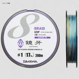 ダイワ(Daiwa) UVF 鏡牙センサー 8ブレイド+Si 200m 07303043 オールラウンドPEライン