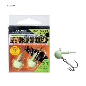 がまかつ(Gamakatsu) ワインドマスター ラウンドDヘッド 68519