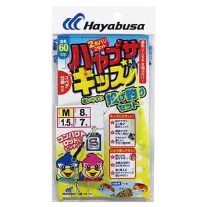 ハヤブサ(Hayabusa) 使いやすい投げ釣りセット 2本鈎2セット HA191