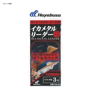 ハヤブサ(Hayabusa) イカメタルリーダー ダブルスペック 2セット SR423