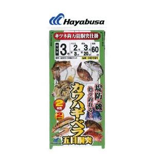 ハヤブサ(Hayabusa) 堤防カワハギ・ベラ五目胴突 キツネ 鈎2本鈎2セット 鈎3/ハリス2 白×金 HD191