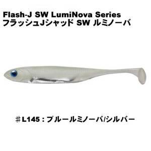 Flash−J Shad(フラッシュ−ジェイ シャッド) ソルトウォーター 4インチ #L145 ブルールミノーバ/シルバー