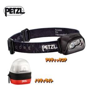 アウトドア&フィッシング ナチュラム【送料無料】PETZL(ペツル) アクティックコア+ノクティライト【お得な2点セット】 ブラック E99ABA