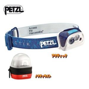 アウトドア&フィッシング ナチュラム【送料無料】PETZL(ペツル) アクティック+ノクティライト【お得な2点セット】 ブルー E99AAC