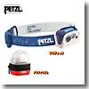 PETZL(ペツル) アクティック 最大300lm 充電式/単四電池式+ノクティライト 最大300lm【お得な2点セット】