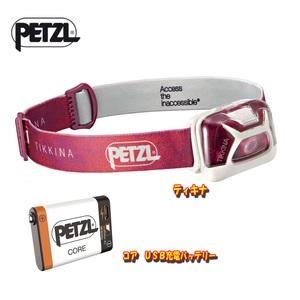 【送料無料】PETZL(ペツル) ティキナ+コア USB充電バッテリー【お得な2点セット】 ピンク E91ABD