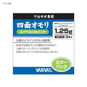 モーリス(MORRIS) バリバス ワカサギ専用 四面オモリ スイベルジョイント カラーパック 2.25g(2M) VSO-14