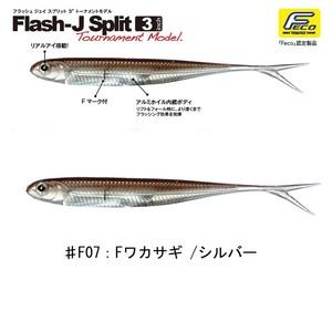 Flash−J Split(フラッシュ ジェイ スプリット) トーナメントモデル 3インチ #F07 Fワカサギ×シルバー