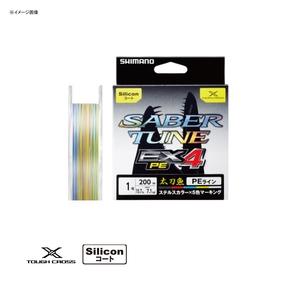 シマノ(SHIMANO) PL-S64Q サーベルチューン EX4 PE 200m 54928 ジギング用PEライン