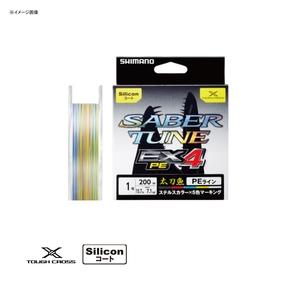シマノ(SHIMANO) PL-S64Q サーベルチューン EX4 PE 200m 54929