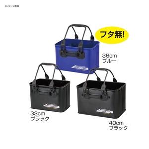 OGK(大阪漁具) EVA角バッカン(フタ無) OG61840B バッカン・バケツ・エサ箱