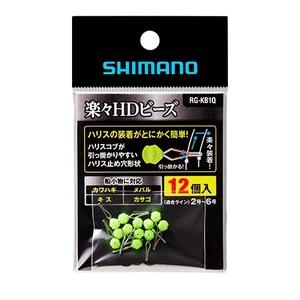シマノ(SHIMANO) RG-KB1Q 楽々HDビーズ 12個入 52837