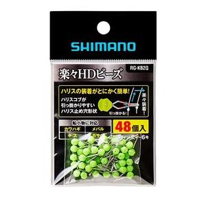 シマノ(SHIMANO) RG-KB2Q 楽々HDビーズ 48個入 52838