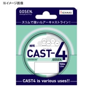 ゴーセン(GOSEN) CAST 4(キャスト 4) 150m GL41505 オールラウンドPEライン