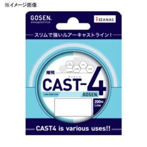 ゴーセン(GOSEN) CAST 4(キャスト 4) 200m GL42004