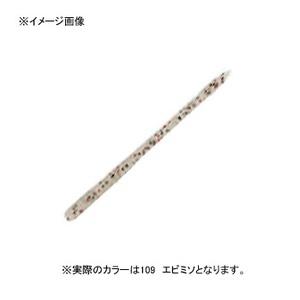 ノイケ(NOIKE) smile worm スマイルワーム ストレートワーム