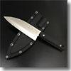 サビナイフ 4 出刃鯱 両刃 直刃刃長(170mm)ブラック