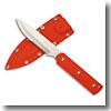 サビナイフ 8 マキリスポーツ 半波刃長(130mm)オレンジ
