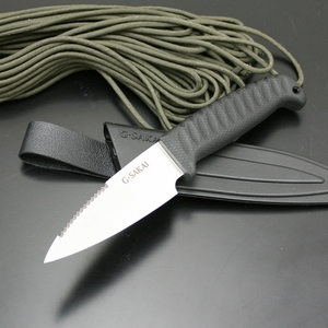 G・サカイ アウトドアクッキングナイフ 10846