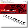 メジャークラフト 3代目クロステージ ライトゲーム CRX−S764UL