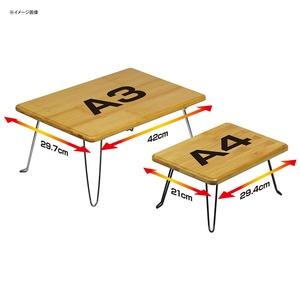 プロックス(PROX) バンブーA3テーブル PX912A3