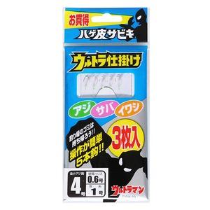 OGK(大阪漁具) ウルトラ仕掛け(ハゲ皮サビキ3枚入) 4号 US174