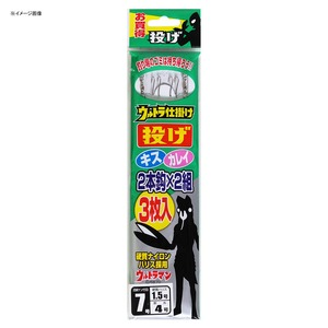 OGK(大阪漁具) ウルトラ仕掛け(投げ3枚入) 9号 US199