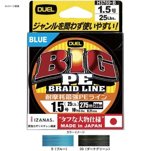 デュエル(DUEL) BIG PE 135m 1.5号 B(ブルー) H3761