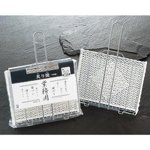 万年 炙り焼 GY-1 網、鉄板