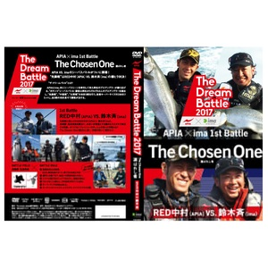 アピア(APIA) 2017APIA DVD 「The Chosen One」