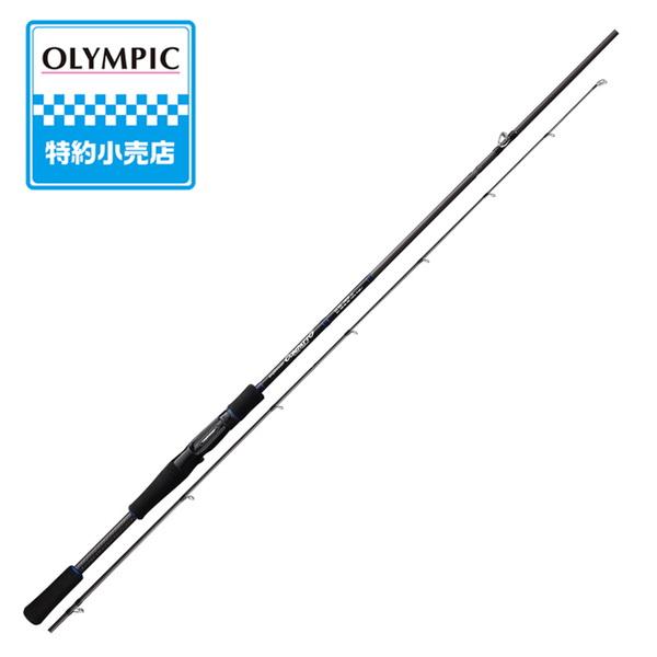 オリムピック(OLYMPIC) COMPATTO(コンパット) GCMS-705L G08591 8フィート未満