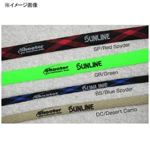 サンライン(SUNLINE)シューター ロッドグローブ スピニング45