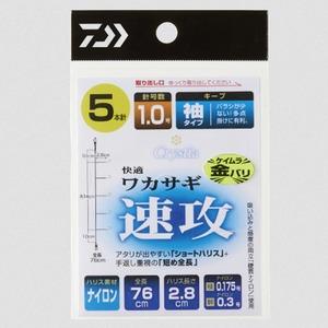 ダイワ(Daiwa) クリスティア 快適ワカサギ仕掛けSS 速攻 キープ袖型 ケイムラ金針 07348002