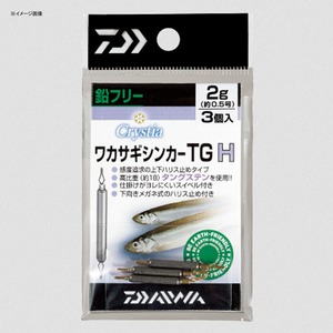ダイワ(Daiwa) クリスティア ワカサギシンカーTG 7.5g(2号) 塗装なし 04921672