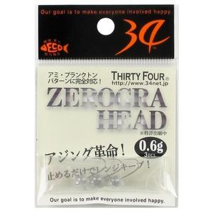 34(サーティーフォー) ゼログラヘッド 0.6g