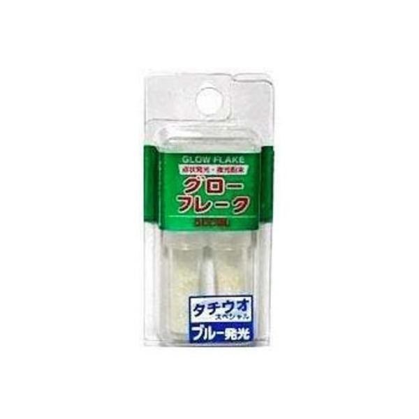ACCEL(アクセル) グローフレーク 夜光粉末 CF-03 塗料(ビン・缶)