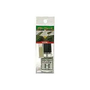 ACCEL(アクセル) グローフレーク ハードルアー用 GH-01 塗料(ビン・缶)