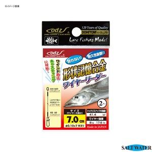 ODZ(オッズ) 形状記憶合金ワイヤーリーダー OS-13