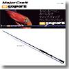 メジャークラフト ソルパラ ティップラン ソリッドティップ SPS−S682L/TR